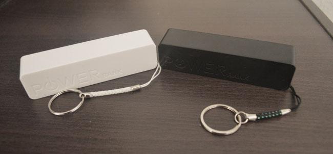 test les batteries externe et portable pour t l phones et tablettes. Black Bedroom Furniture Sets. Home Design Ideas